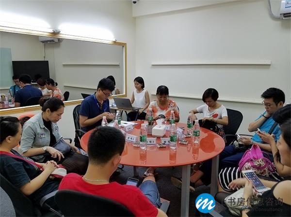 广州地区方便面消费者焦点座谈会圆满完成